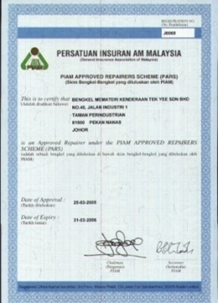 PIAM Approval Repairer's Scheme